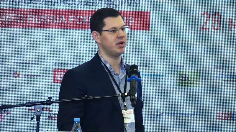 Смсфинанс — прощение долгов. Гендиректор Иван Меринов на форуме MFO Russia