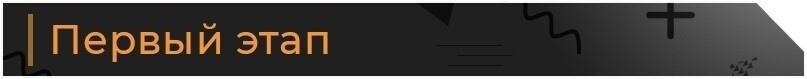 278 612 руб выручки для кондитерской онлайн-школы в Instagram, изображение №8