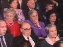 50 лет МРМТ (1994 год)