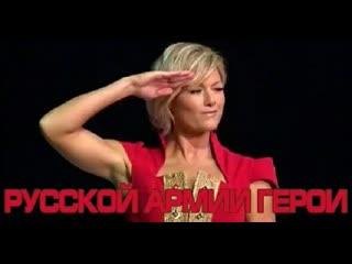50 000 немцев встали под рускую песню «руской армии герои» в германии в исполнении helene fischer
