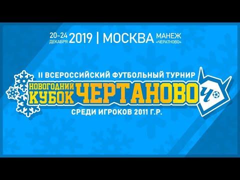 Матч за 3 место FC FOX Москва Спартак Москва