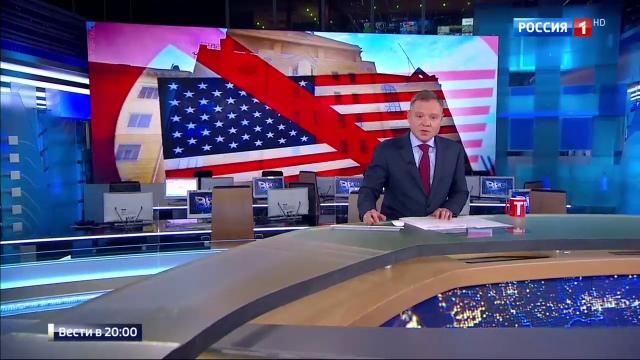 Вести в 20:00 • Америка теряет собственность в Москве по собственной воле
