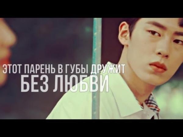 Дружит в губы - Baek Kyung Eun Dan Oh   Невероятный ты