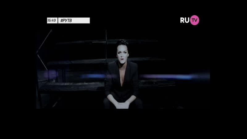 Слава – Шлюха (RU TV)
