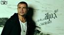 Amr Diab ft. Jana Diab - Gamila | عمرو دياب و چانا دياب - جميلة