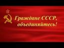 Преследование силовиками депутата Ольги Кузнецовой.01.06.20