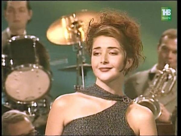 Алсу Абельханова - Сонгы сою (1996)