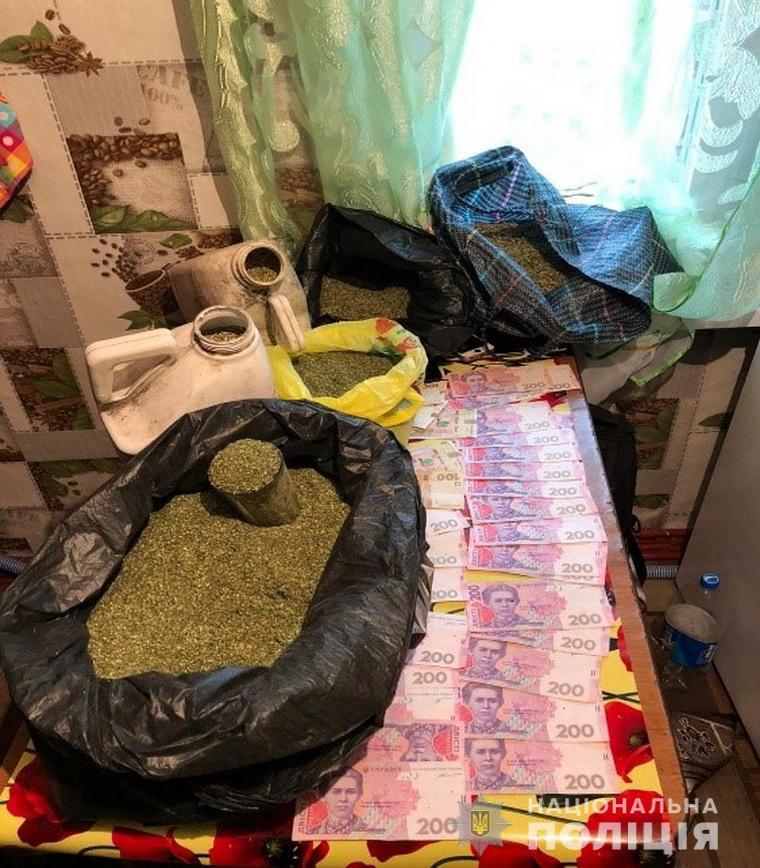 На Луганщине наркодельцы поставляли каннабис на оккупированные территории (фото)