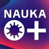 Фестиваль NAUKA 0+ в Твери