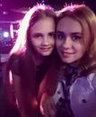 Елизавета Ермилова фотография #18