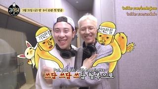 [ENG SUB/1080P] 190530 Kang's Kitchen 2 Official Song 'Pat Pat' - Song Mino and P.O