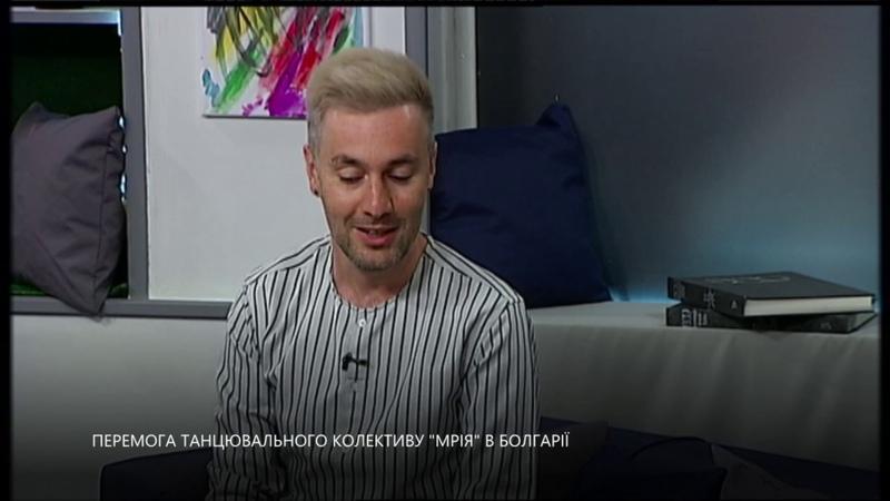 Перемога танцювального колективу Мрія у Болгарії (Ранок на каналі UA: ЖИТОМИР 29.07.19)