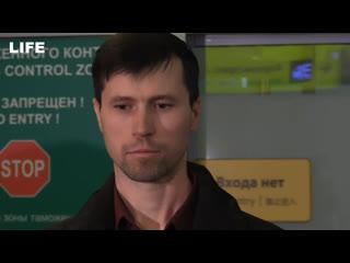 Выкравший своих детей из приёмной семьи Денис Лисов вернулся в Россию