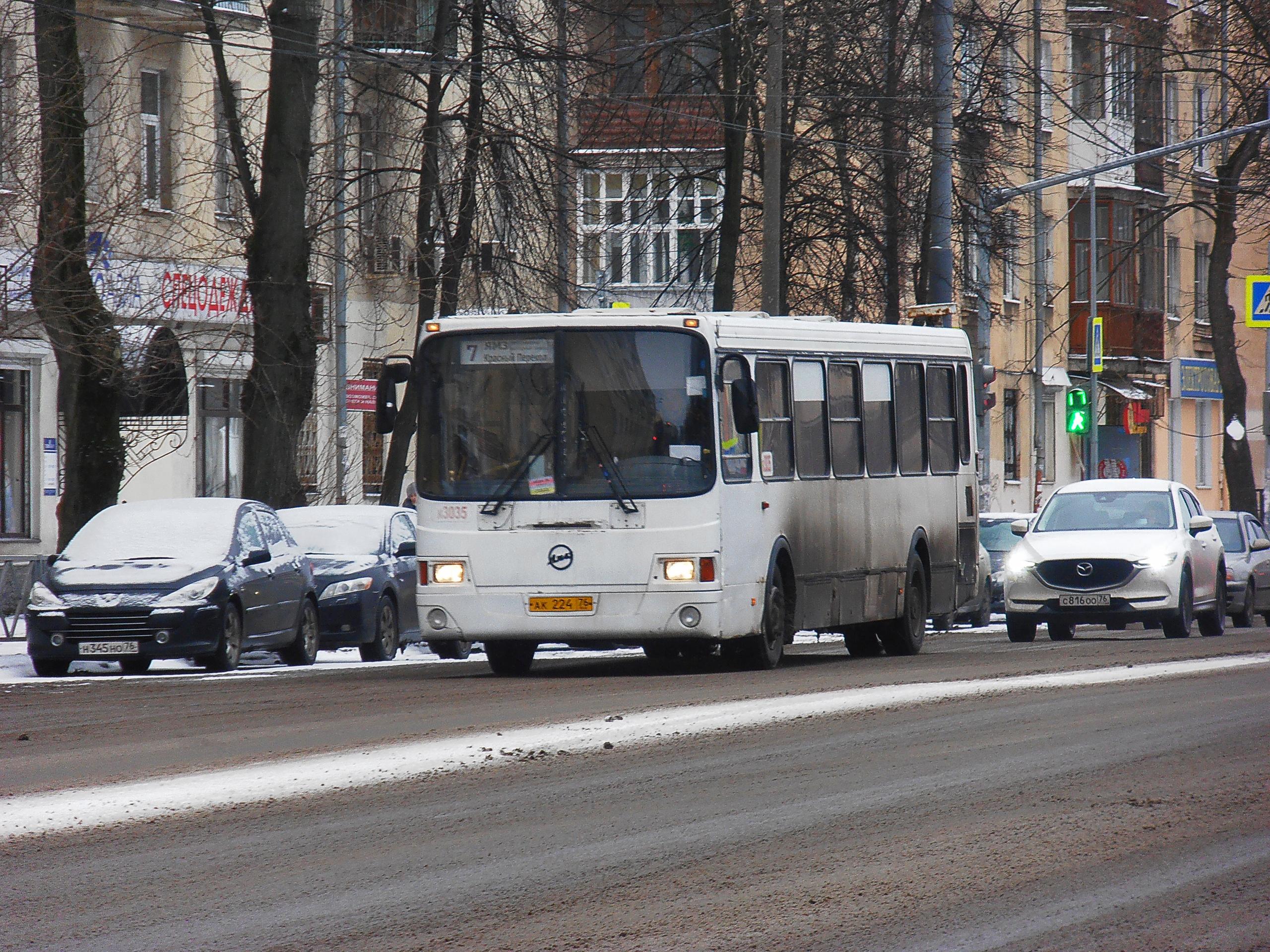 Автобус №7