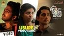 Sivappu Manjal Pachai Usure Video Song Siddharth Kumar Sasi Siddhu Kumar