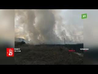 За первомайские праздники в Челябинске зарегистрировано более 500 пожаров