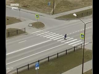 Брест, ул. Грибоедова. Вот так дети переходят дорогу