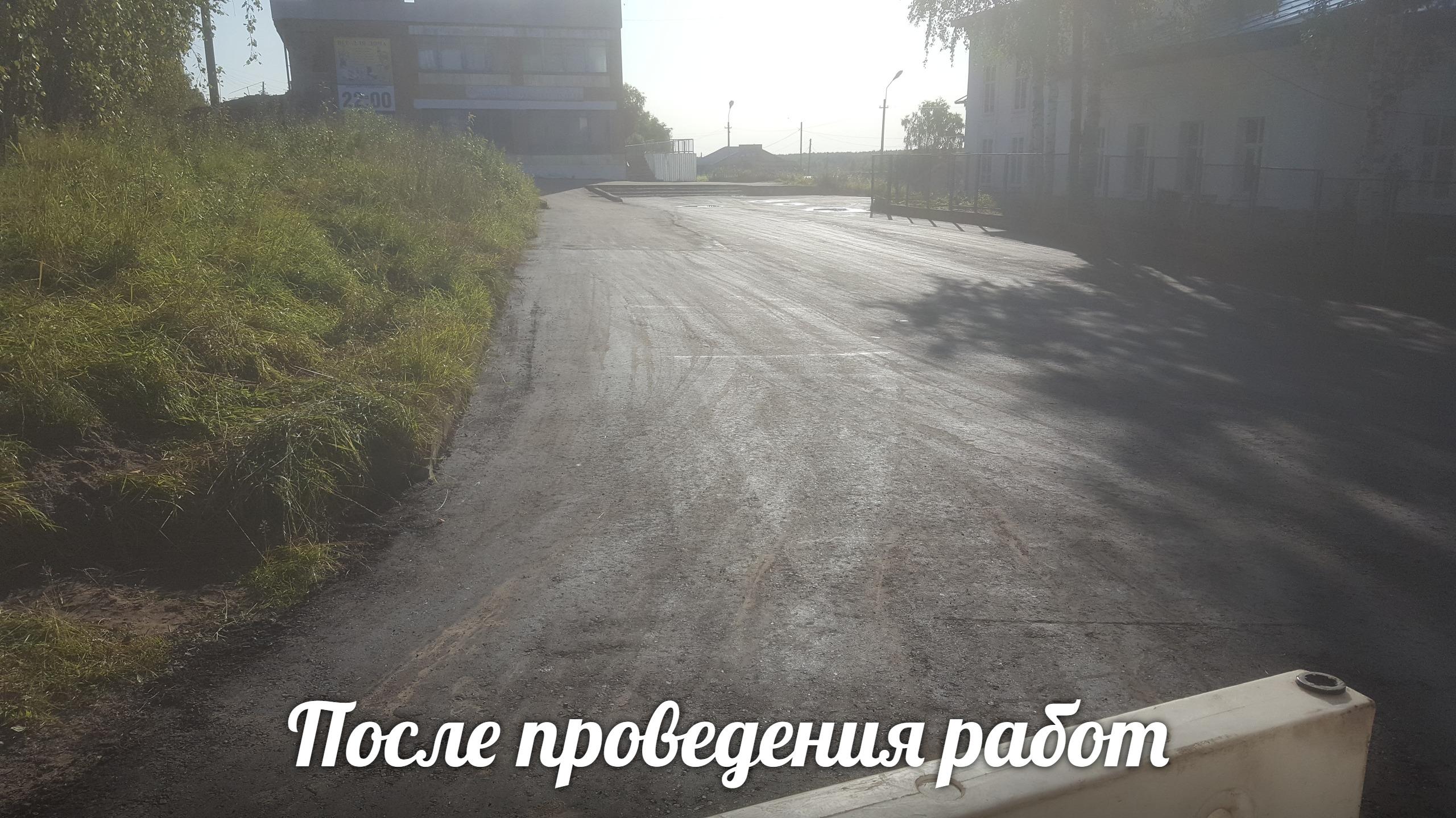 В Кослане проведены работы по асфальтированию общественной территории
