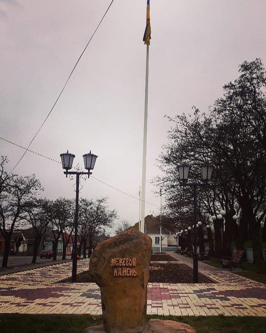 #Фото_Типичный_Мелитополь