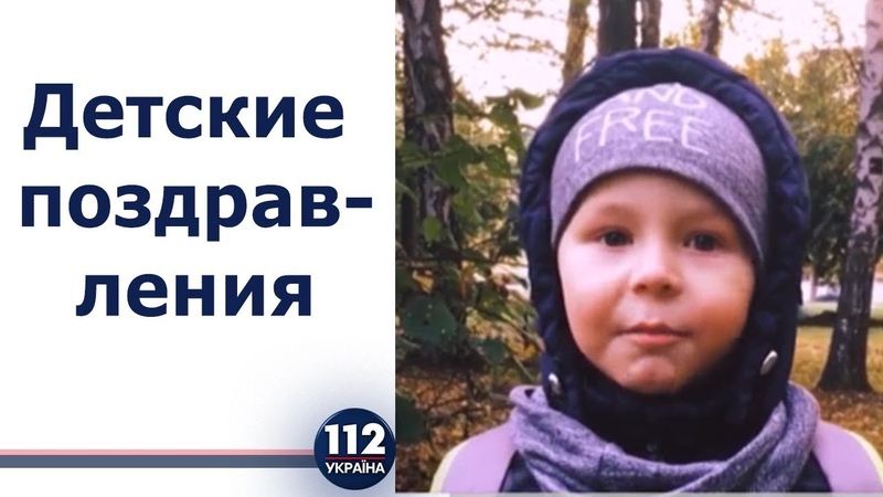 Дети поздравили военных с праздником Защитника Украины