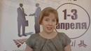 Навык номер один в активных продажах Конференция в Казани