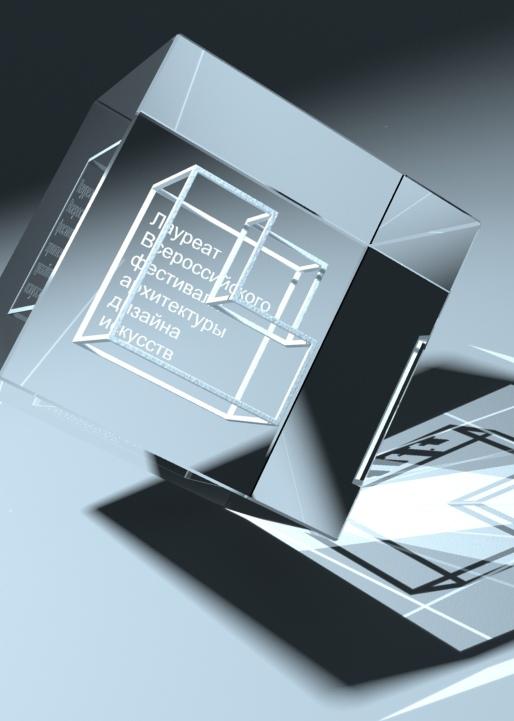 Афиша Тюмень XXI Всероссийский фестиваль архитектуры, дизайна