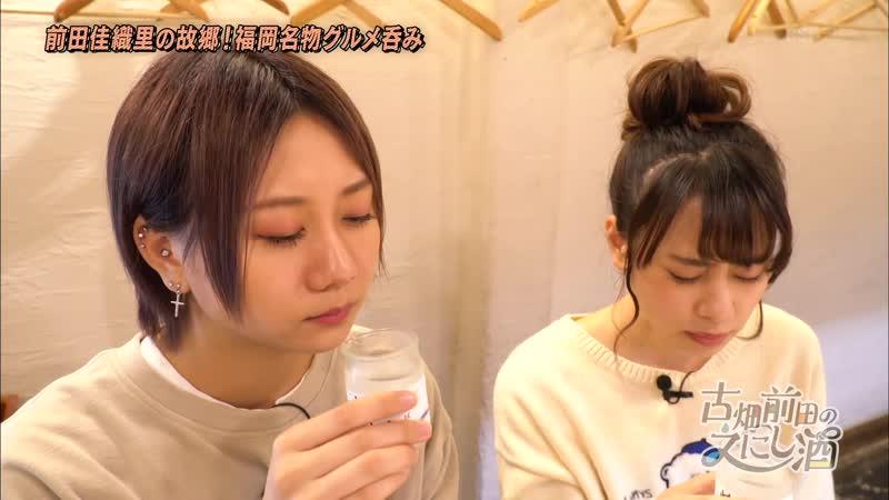 Exclusive Raws Enishizake 19 01 2020 BSNTV 1080p v2
