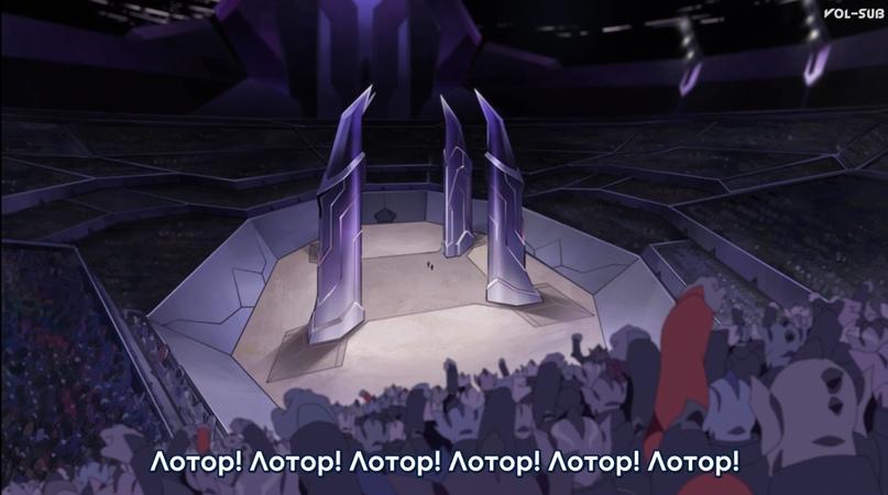 Спаситель вселенной Вольтрона, изображение №17