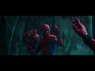 Человек-Паук: Вдали от дома - Визуальные эффекты