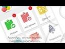 Заработок в интернете 10$ в день без вложений Advertapp - установка приложений на телефон за $