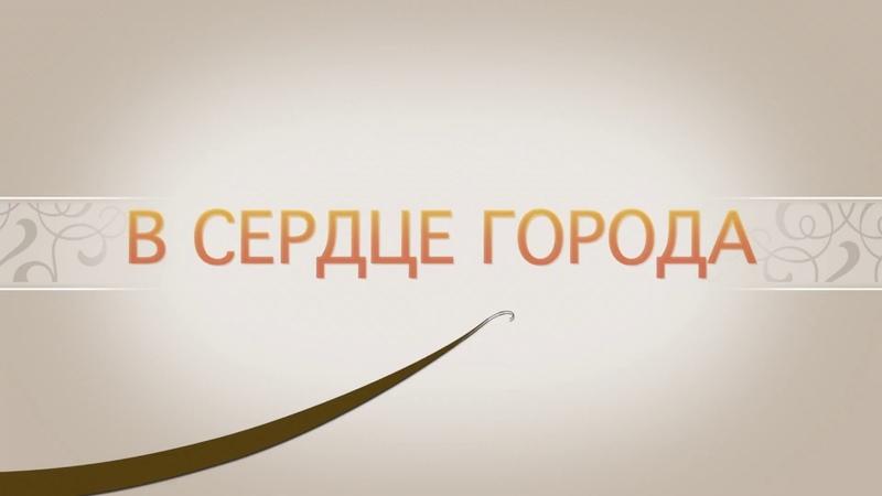 В сердце города. Триумфальные ворота в Москве.