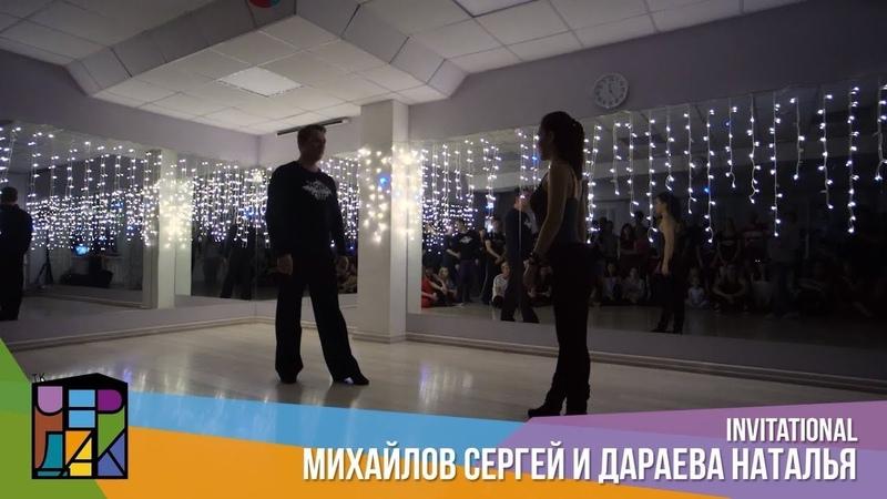 Хастл Discofox, Invitational, Михайлов Сергей и Дараева Наталья, slow