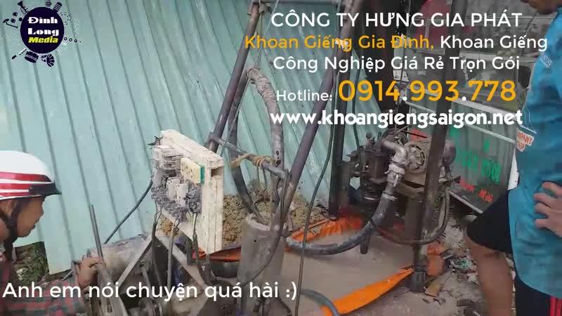 Nhận Khoan Giếng Tại Nhà Giá Rẻ, Dịch Vụ Khoan Giếng Trọn Gói , Sửa Chữa Máy Bơm Nước tại Nhà