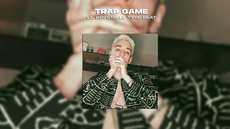 *FREE* LIL KRYSTALLL X ПЛАТИНА X OG BUDA X PLOHOYPAREN TYPE BEAT Trap Game prod by Qwep Beatz