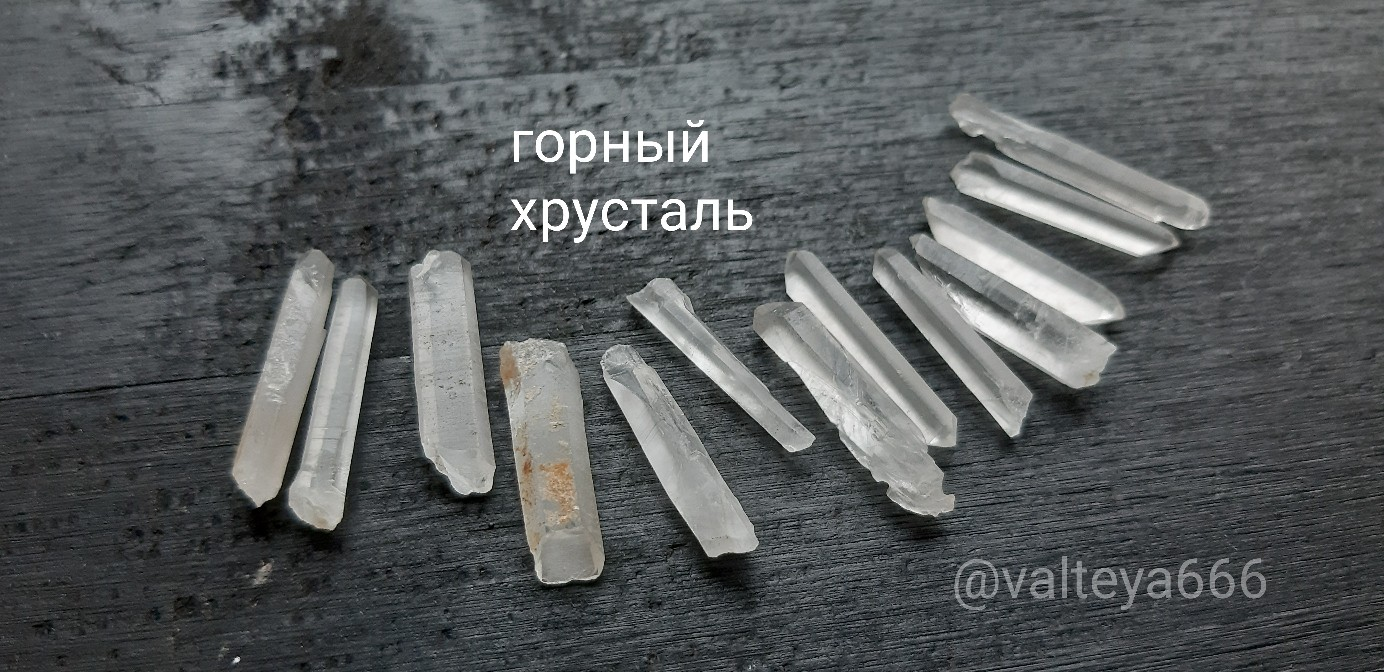 Украина - Натуальные камни. Талисманы, амулеты из натуральных камней - Страница 2 SRCz8x0Jl7k