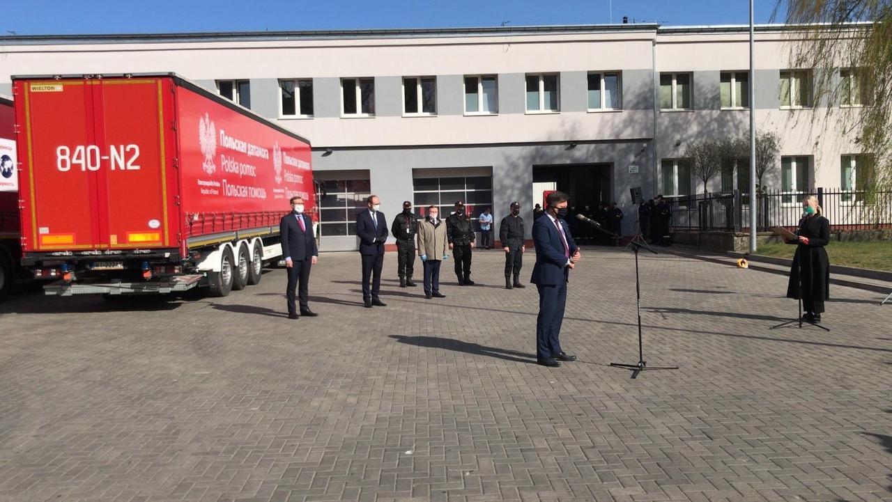 Поляки отправили помощь в Беларусь. Завтра она будет доставлена в Минск