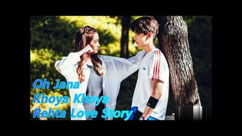 New Korean Mix Hindi Songs 2020 💗 Collage Love Story Song 💗 OH Jana Khoya Khoya Rehta ho💗Cute Love