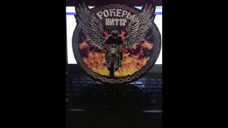 Розыгрыш Мото Призов от РОКЕРОВ ПИТЕР 🤘