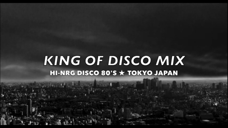 KING OF DISCO MAHARAJA 80's AZABU10BAN MIX O NRG S ORIGINAL NONSTOP MIX マハラジャ ユーロビート EURO BEAT