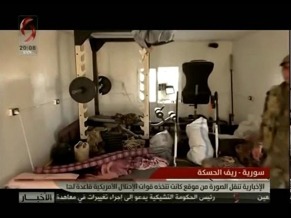 الإخبارية تنقل الصورة من موقع كانت تتخذه قوات الإحتلال الأمريكية قاعدة لها تقرير أحمد الحمدوش