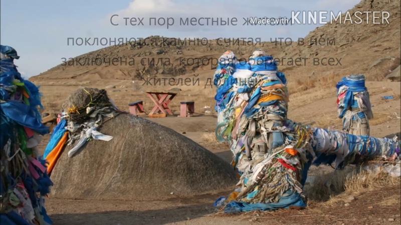 Святые места Баргузинской долины