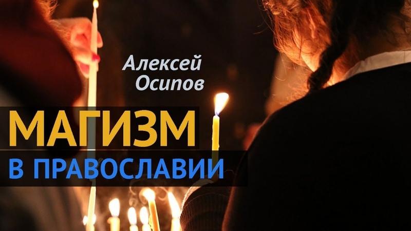 Язычество в Православии Кто такие язычники Языческие обряды ритуалы гадание Эзотерика