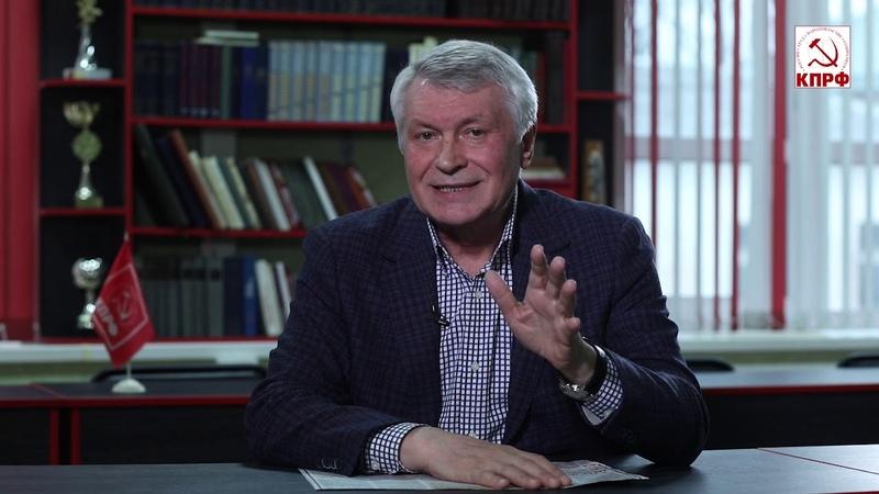 Валерий Ижицкий о Конституции