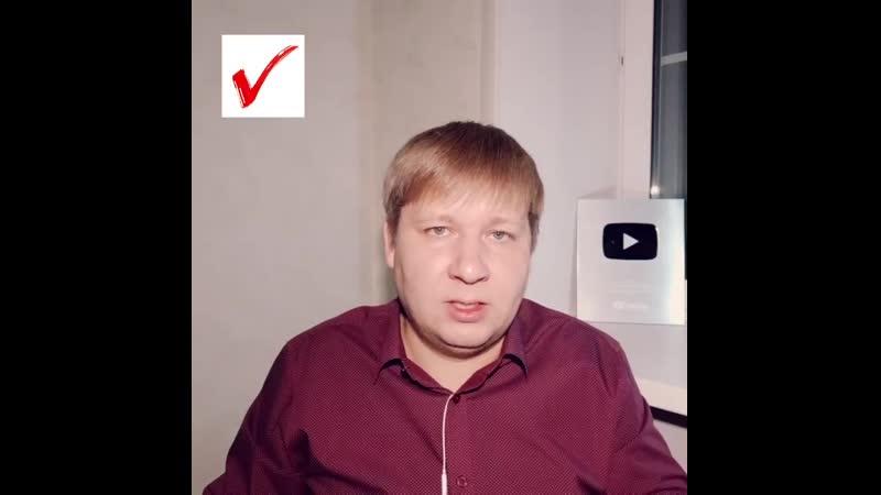 Секретная характеристика КГБ на Путина. Кем завербован президент. characteristic