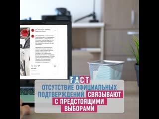 ФАКТ про ситуацию в Севастополе