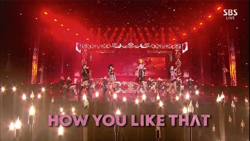 BLACKPINK How You Like That 0705 SBS Inkigayo
