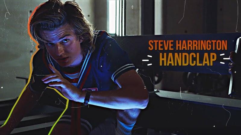 ✥ STEVE HARRINGTON ✧・゚: * HANDCLAP {S3}