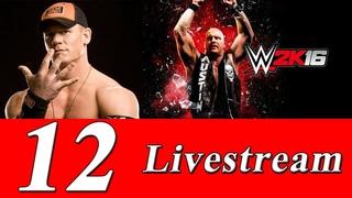 Соревновательный стрим игры WWE 2K16 (Побеждают сильнейшие!) №12