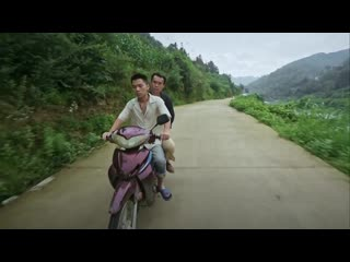 Lu Bian Ye Can - Kaili Blues (2015), Bi Gan