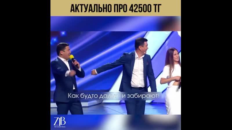 VIDEO-2020-04-02-20-50-36.mp4